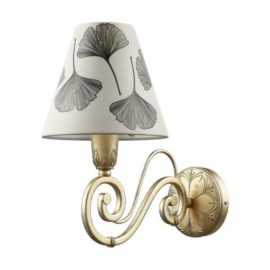 Бра Lamp4you Classic E-01-H-LMP-O-7
