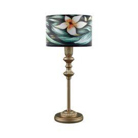 Настольная лампа Lamp4you Classic E-11-H-LMP-Y-12