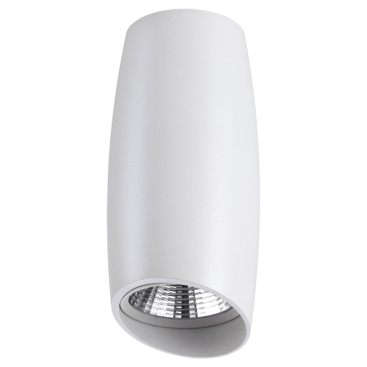 Потолочный светодиодный светильник Novotech Mango 358364