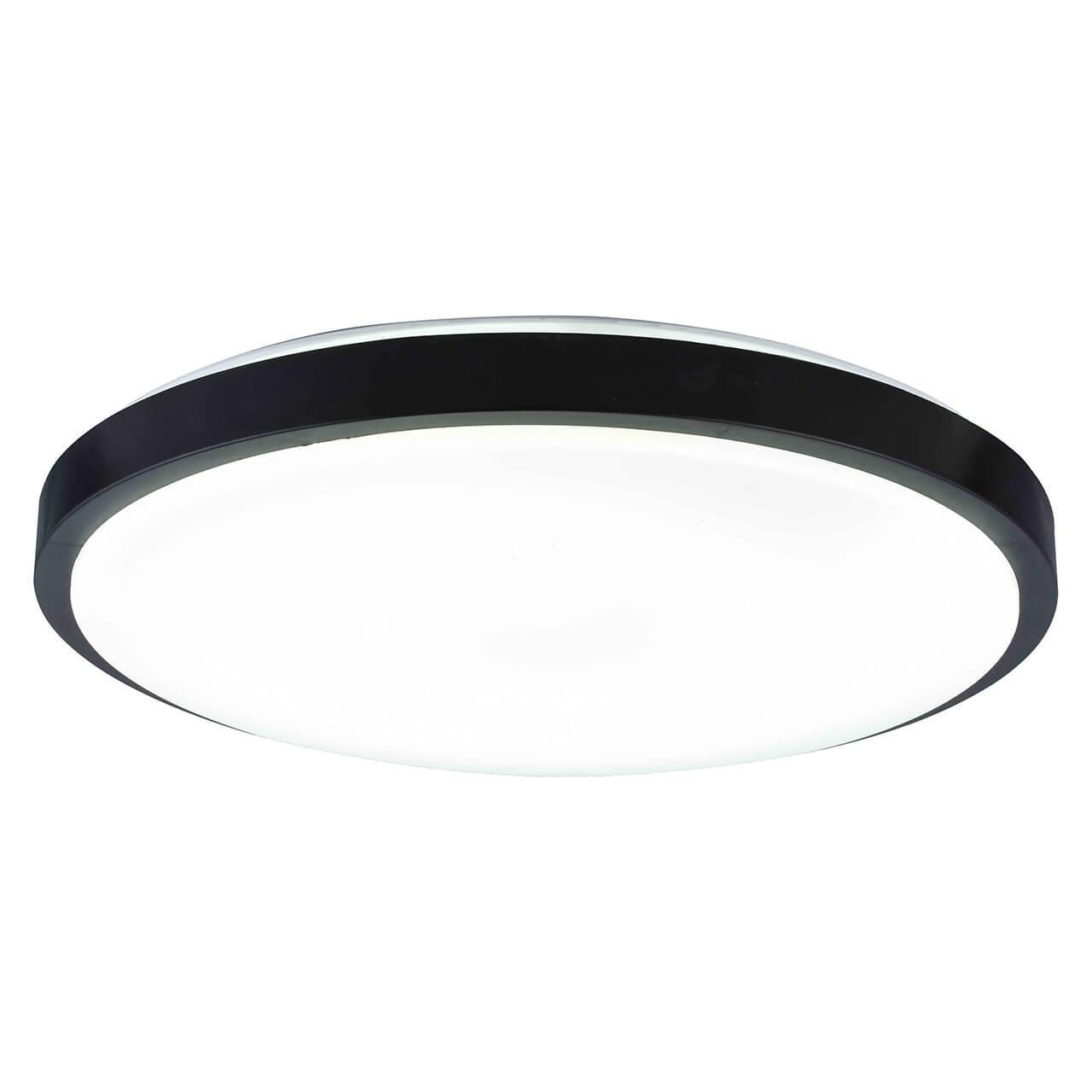 Потолочный светодиодный светильник Hiper Cindy H823-4