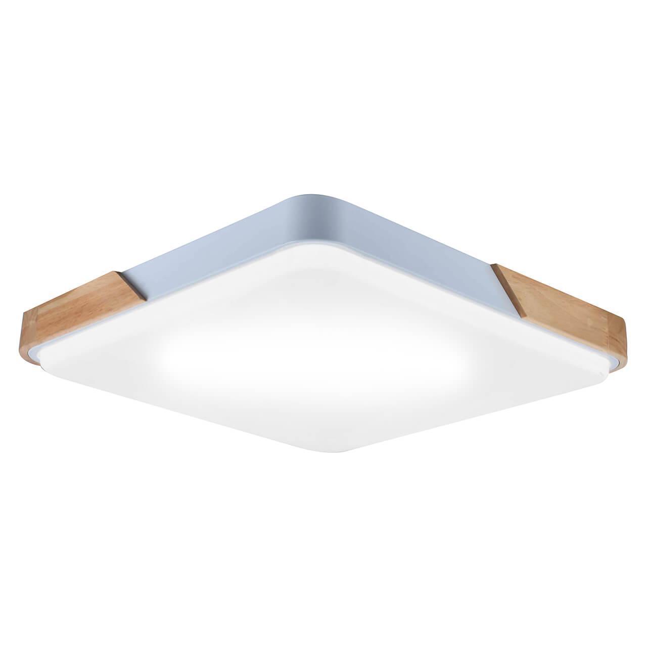 Потолочный светодиодный светильник Hiper Wood H823-1