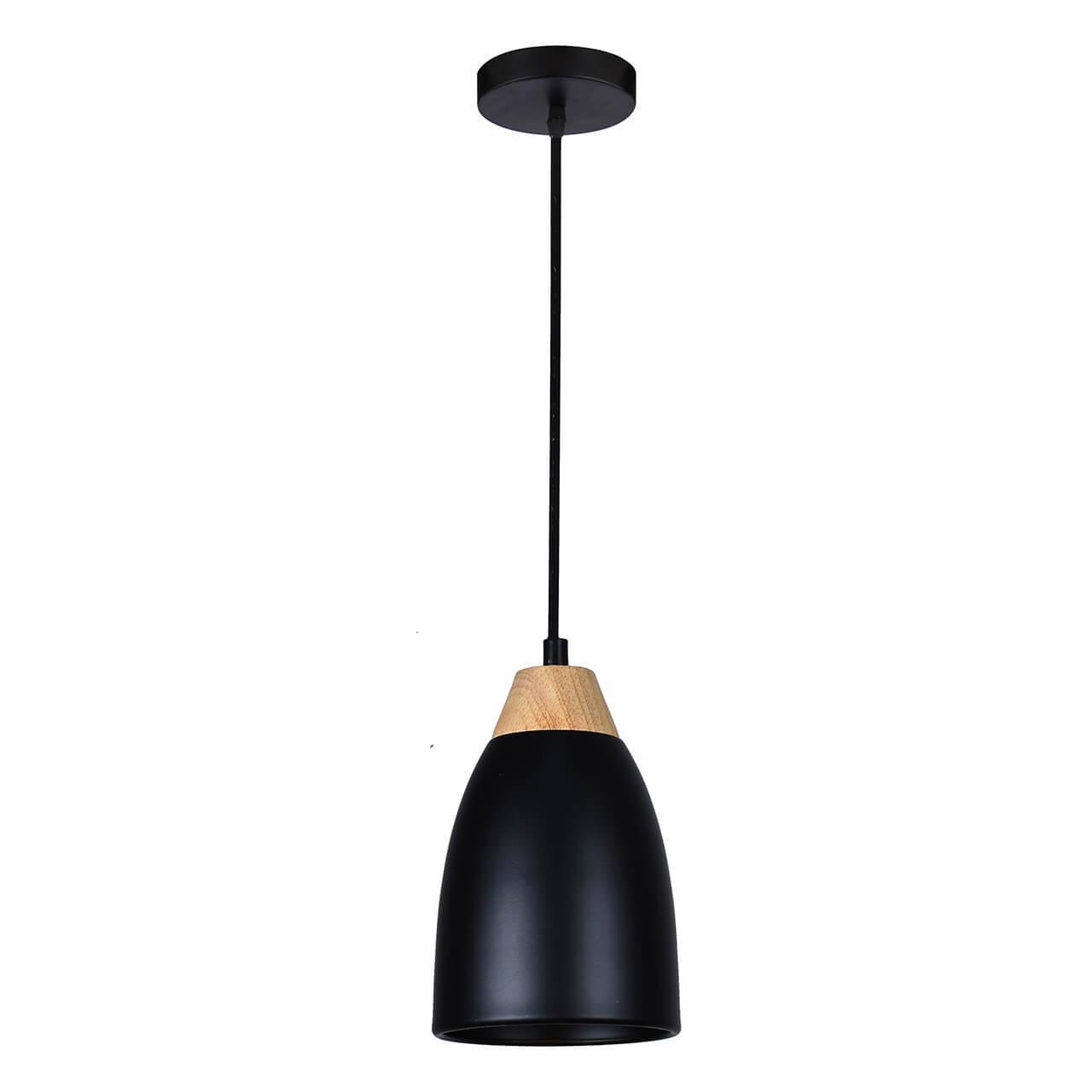 Подвесной светильник Hiper Mary H155-8