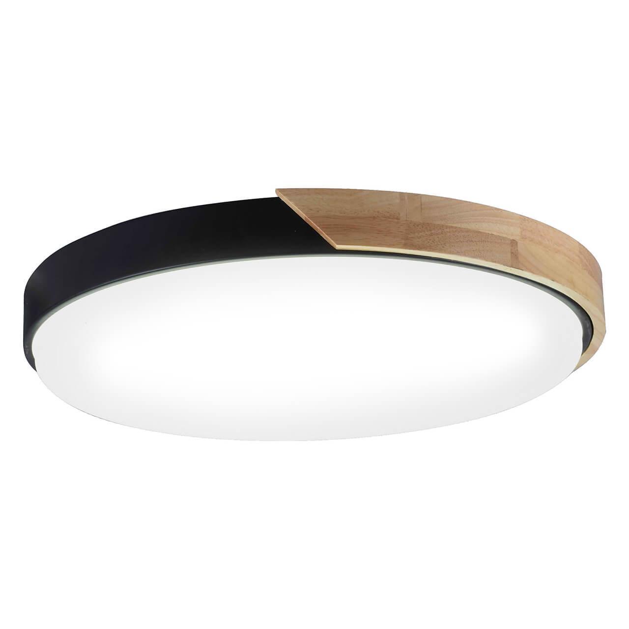Потолочный светодиодный светильник Hiper Wood H822-9