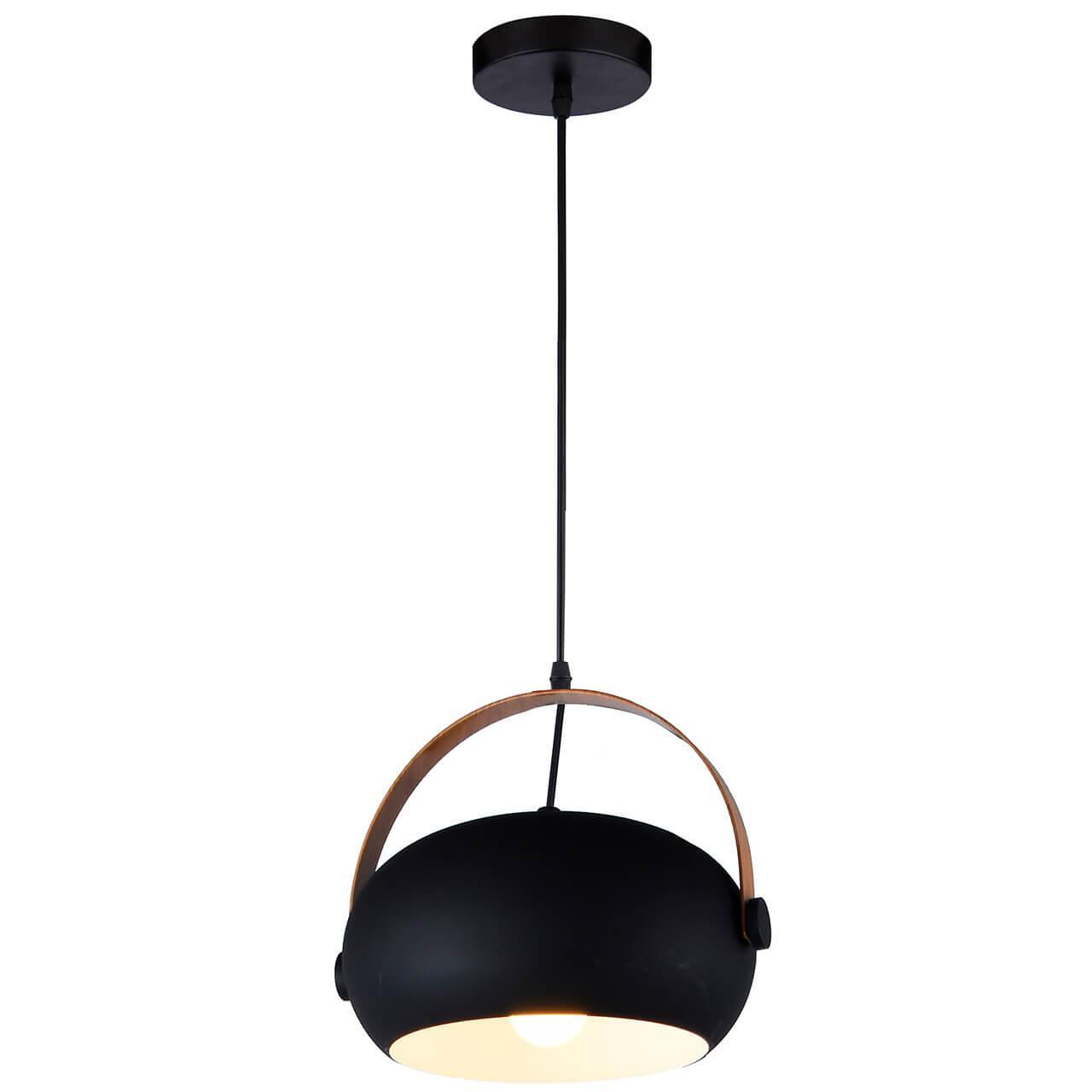 Подвесной светильник Hiper Nantes H152-2