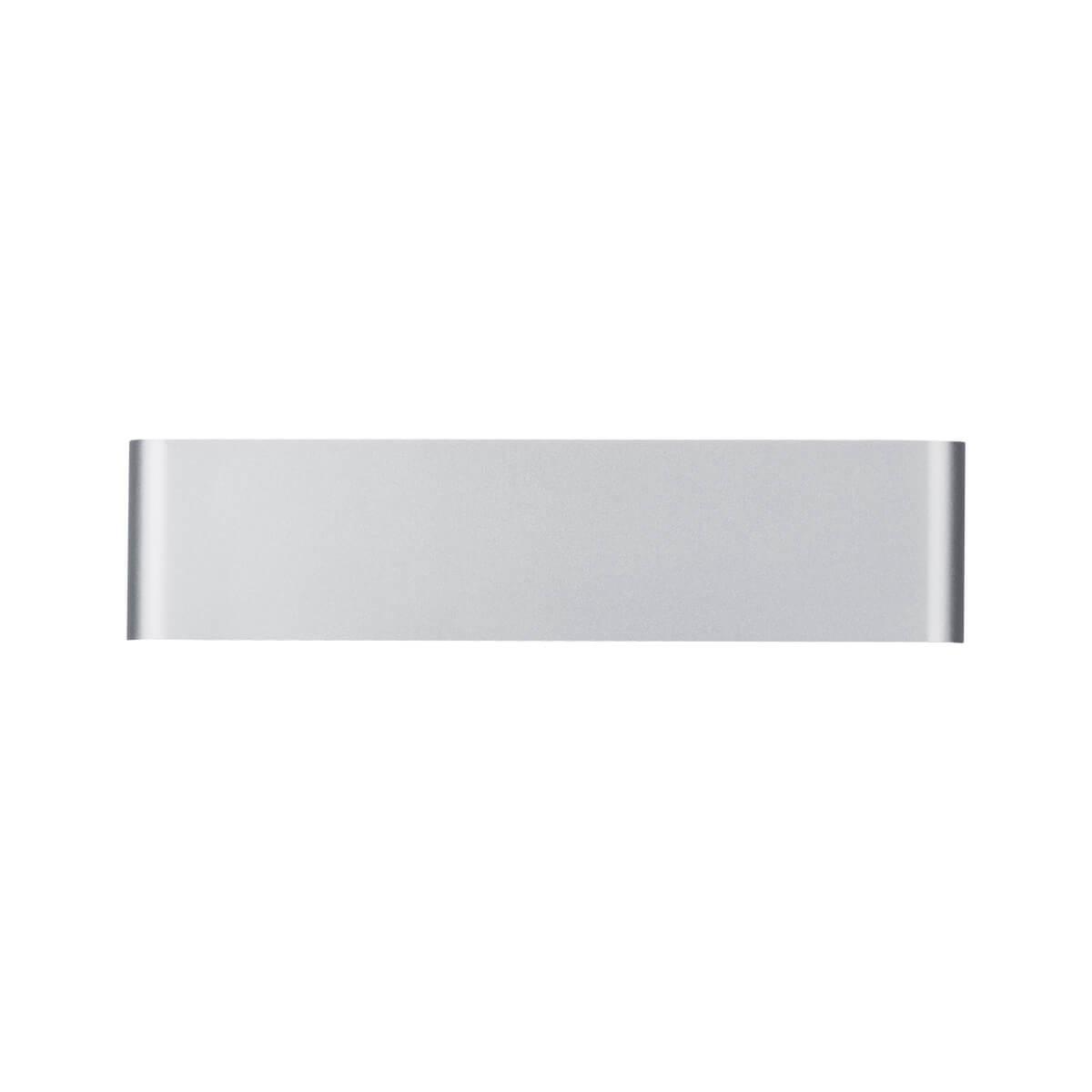 Настенный светодиодный светильник Odeon Light Magnum 4217/8WL