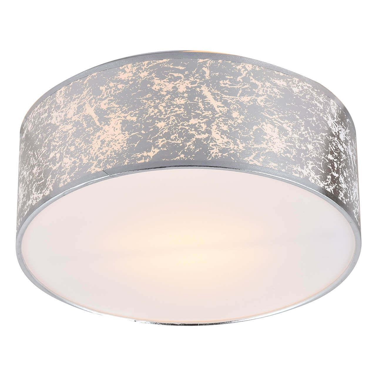 Потолочный светильник Hiper Toulouse H150-5