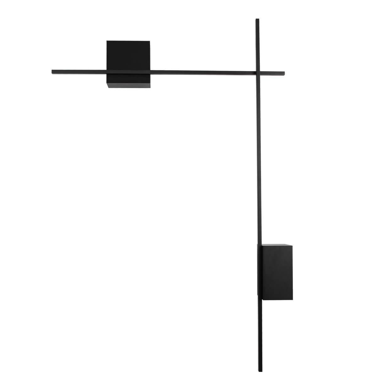 Настенный светодиодный светильник Odeon Light Bondi 4241/20WL
