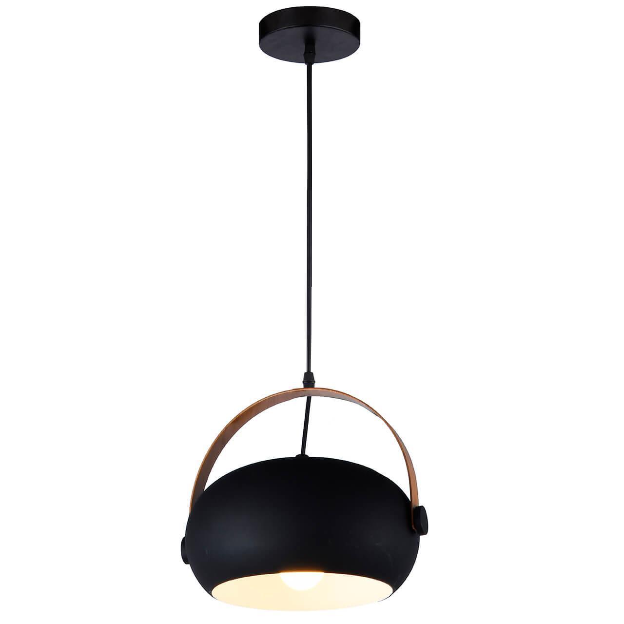 Подвесной светильник Hiper Nantes H152-3