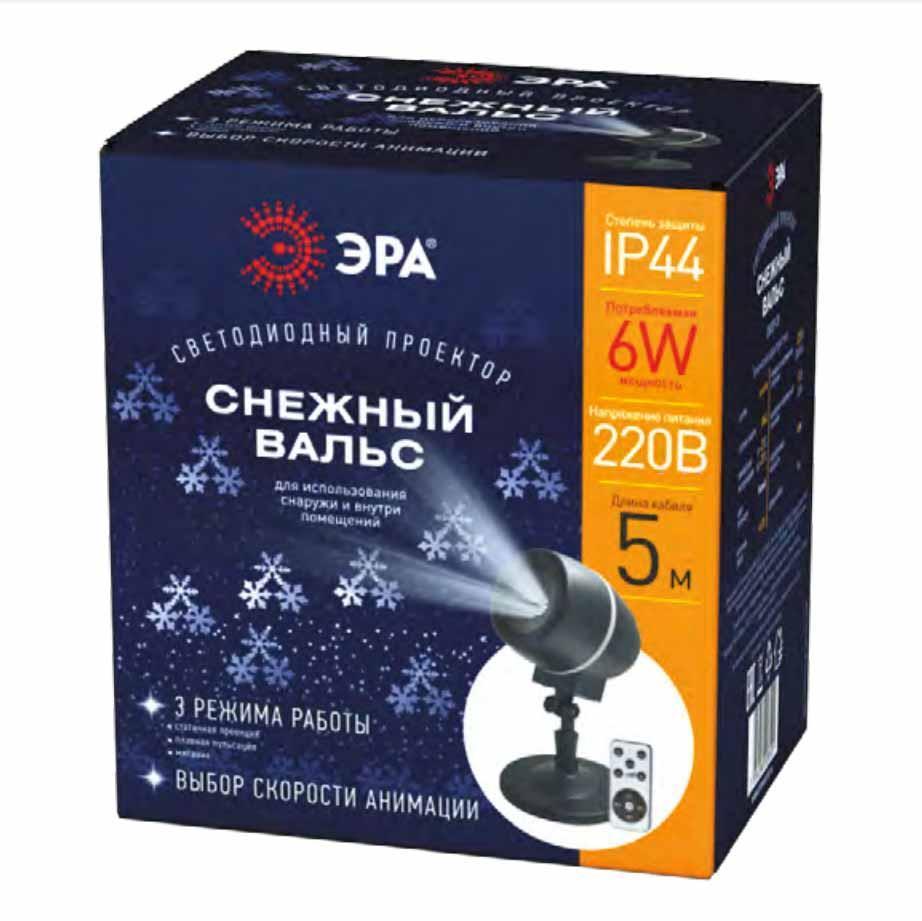 Светодиодный светильник-проектор ЭРА снежный вальс ENIOP-08 Б0047979