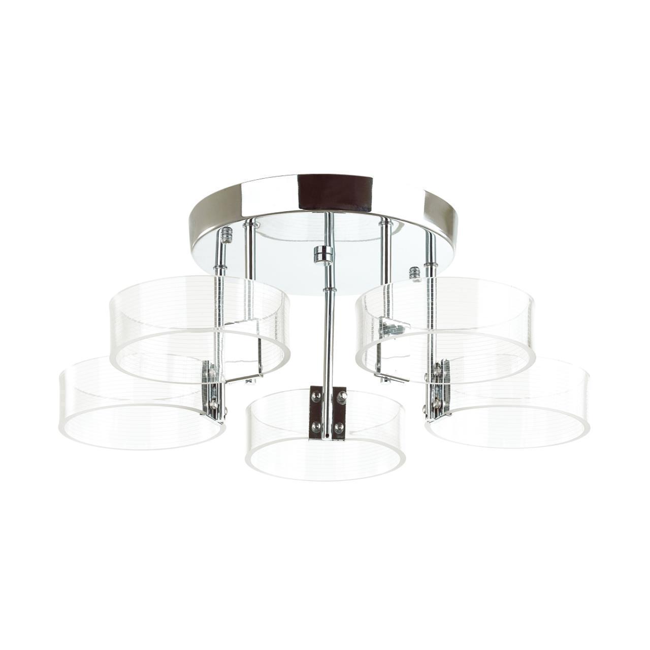Потолочная светодиодная люстра Lumion Hudson 4496/40CL