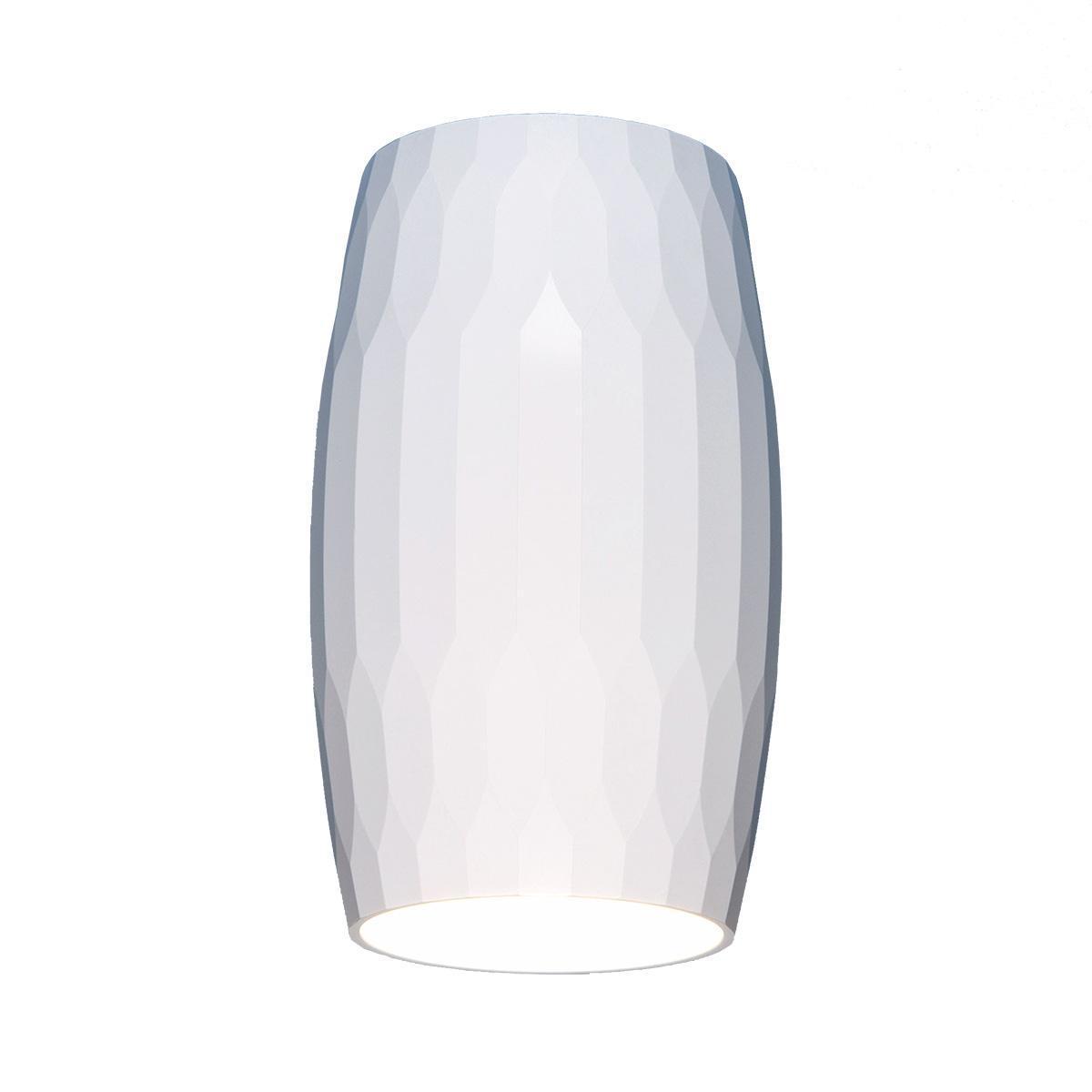 Потолочный светильник Elektrostandard DLN104 GU10 белый 4690389148538