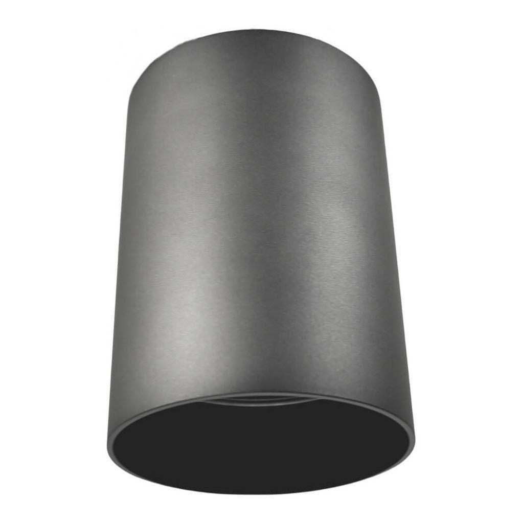 Потолочный светильник Lumina Deco Flixton LDC 8053-A SS-D85*H115 GY