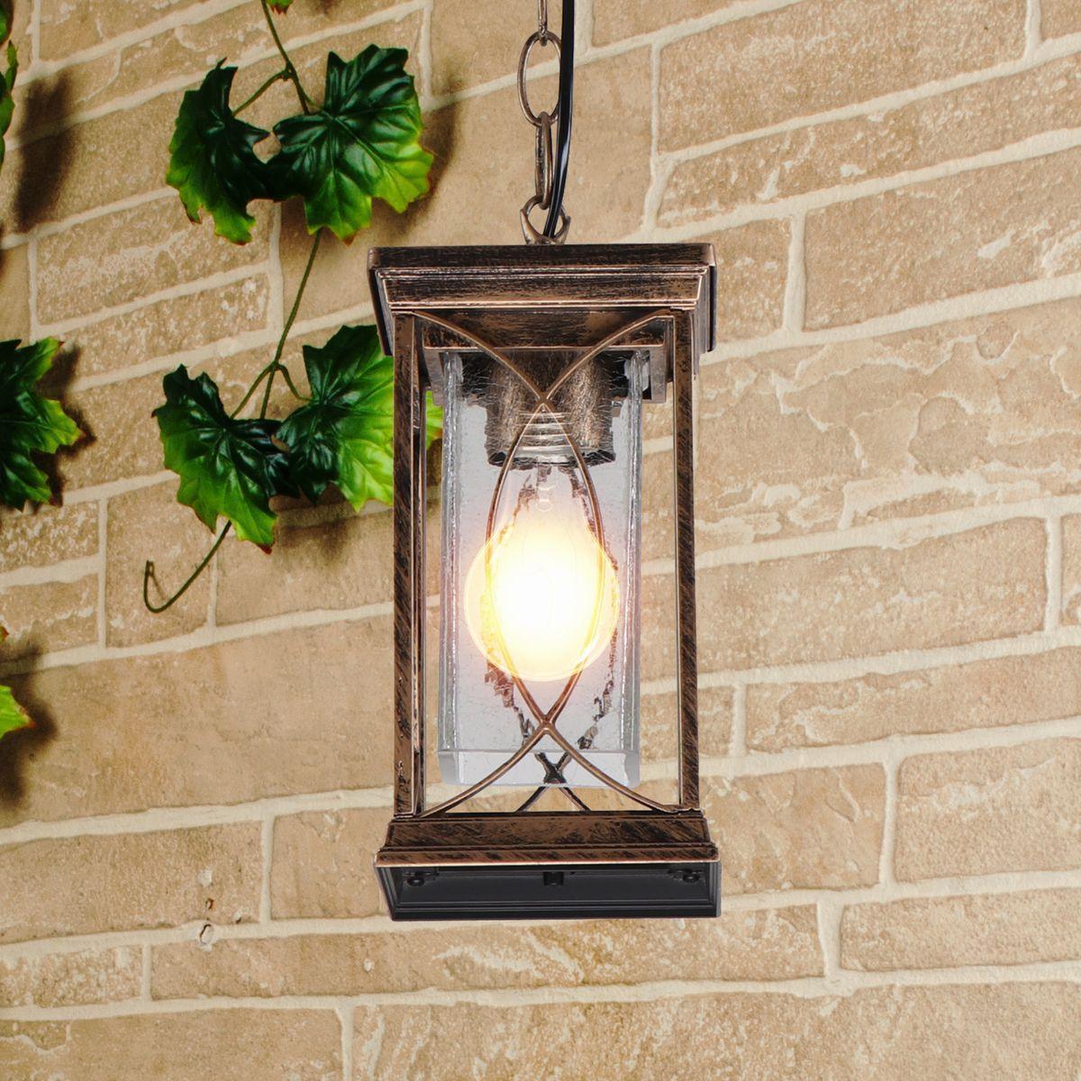 Уличный подвесной светильник Elektrostandard Spica H черное золото GL 1026H 4690389150159