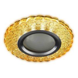 Встраиваемый светильник Hiper Domenica H066-1