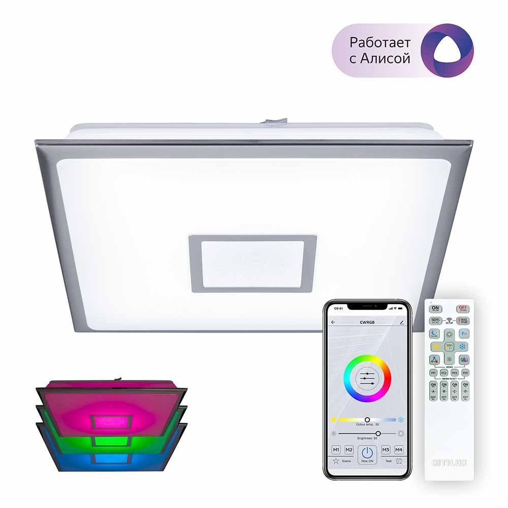 Потолочный светодиодный светильник Citilux Старлайт CL703AK51G