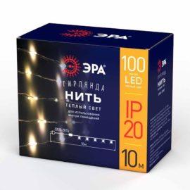 Светодиодная гирлянда ЭРА нить 220V теплый свет ENIN -10NW Б0047964