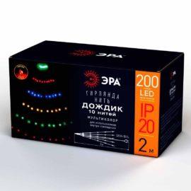Светодиодная гирлянда ЭРА дождик 10 нитей 220V мультиколор ENIN -2NM Б0047966
