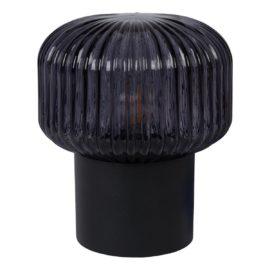 Настольная лампа Lucide Jany 78595/01/30