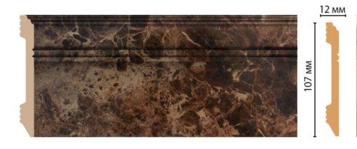 Цветной напольный плинтус DECOMASTER D105-713 ДМ (107*12*2400)
