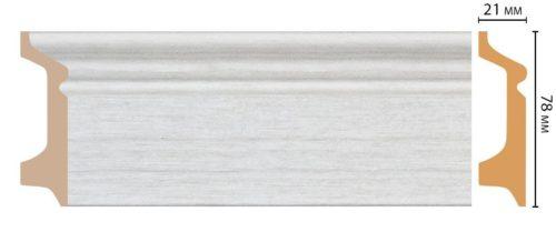Цветной напольный плинтус DECOMASTER D122-1070 ДМ ШК/16 (78*21*2400 мм)