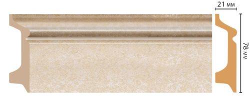 Цветной напольный плинтус DECOMASTER D122-18D ДМ ШК/16 (78*21*2400 мм)