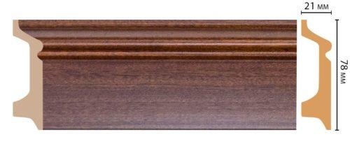 Цветной напольный плинтус D122-75 (78*21*2400) ДМ