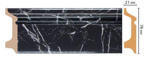 Цветной напольный плинтус D122-78 (78*21*2400) ДМ