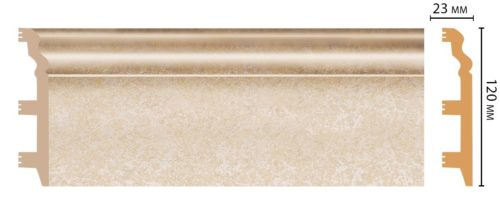 Цветной напольный плинтус DECOMASTER D233-18D ШК/8 (120*23*2400 мм)