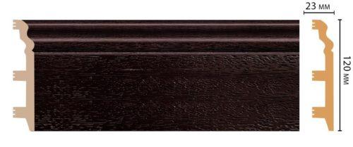 Цветной напольный плинтус DECOMASTER D233-433 ШК/8 (120*23*2400 мм)
