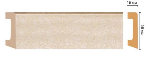 Цветной напольный плинтус DECOMASTER D234-18D ШК/15 (58*16*2400 мм)