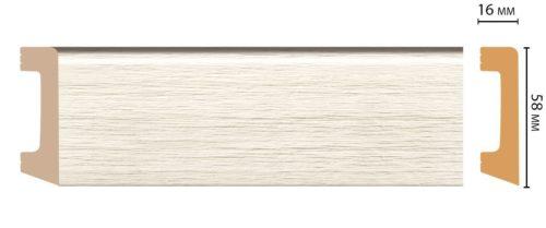 Цветной напольный плинтус DECOMASTER D234-70 ШК/15 (58*16*2400 мм)