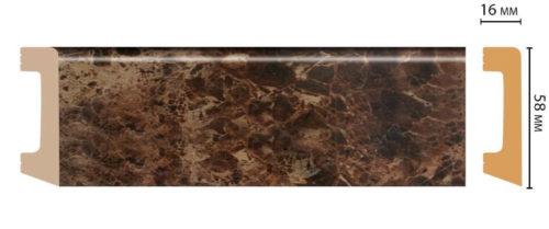 Цветной напольный плинтус DECOMASTER D234-713 ШК/15 (58*16*2400 мм)