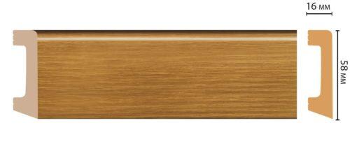 Цветной напольный плинтус DECOMASTER D234-73 ШК/15 (58*16*2400 мм)