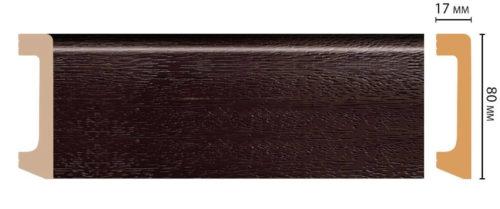 Цветной напольный плинтус DECOMASTER D235-433 ШК/20 (80*17*2400 мм)