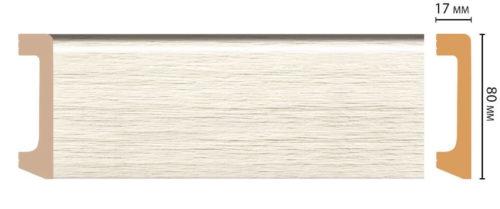 Цветной напольный плинтус DECOMASTER D235-70 ШК/20 (80*17*2400 мм)