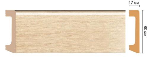 Цветной напольный плинтус DECOMASTER D235-71 ШК/20 (80*17*2400 мм)