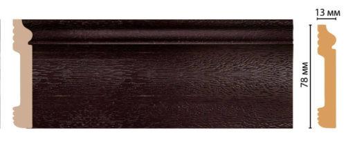 Цветной напольный плинтус DECOMASTER D005-433 ДМ (79*13*2400)
