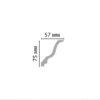 Плинтус потолочный гладкий DECOMASTER 96211 (75х57х2400мм)