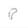 Плинтус потолочный гладкий DECOMASTER DP217A (150х110х2400)